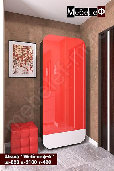 """Шкаф """"Мебелеф-6"""" красно-белый"""