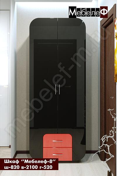 """Шкаф """"Мебелеф-8"""" черно-красный"""