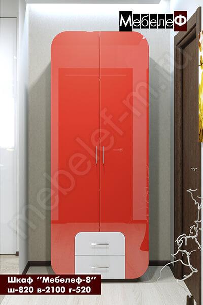 """Шкаф """"Мебелеф-8"""" красно-белый"""