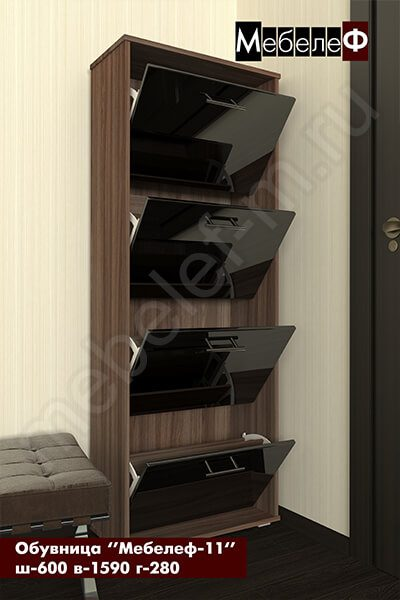 """Обувница """"Мебелеф-11"""" черная"""