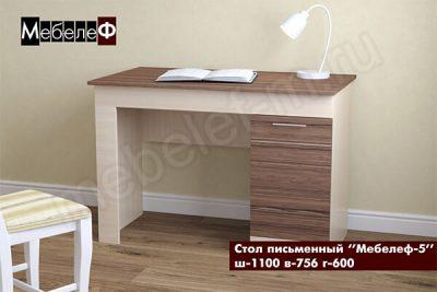 """Письменный стол """"Мебелеф-5"""" левый"""