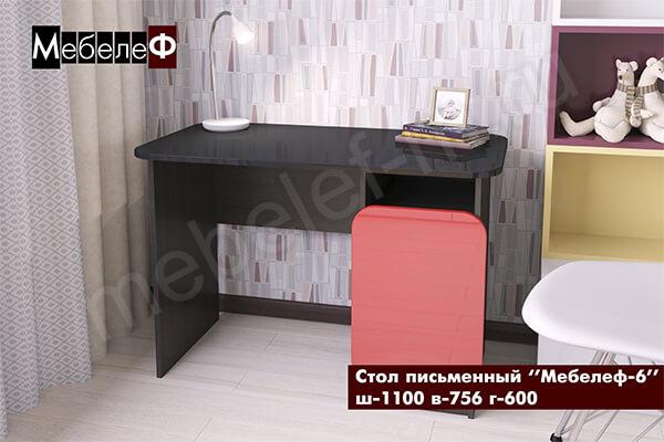 """Письменный стол """"Мебелеф-6"""" черно-красный"""