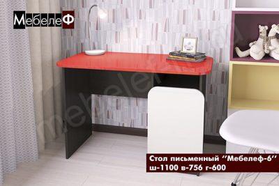 """Письменный стол """"Мебелеф-6"""" красно-белый"""