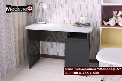 """Письменный стол """"Мебелеф-6"""" бело-черный"""