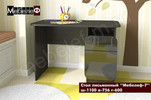 """Письменный стол """"Мебелеф-7"""" черный"""