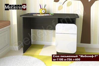 """Письменный стол """"Мебелеф-7"""" белый"""