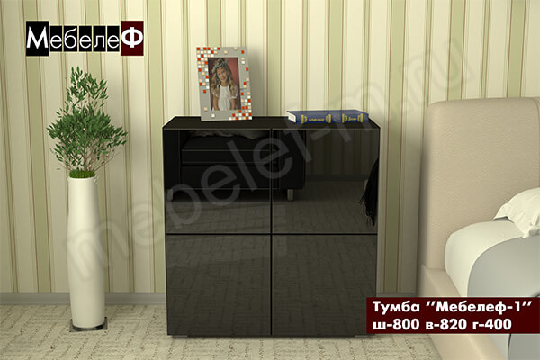 "Тумба ""Мебелеф-1"" черная"