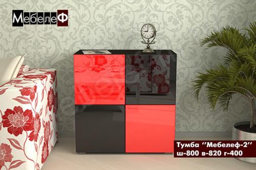 """Тумба """"Мебелеф-2"""" красно-черная"""