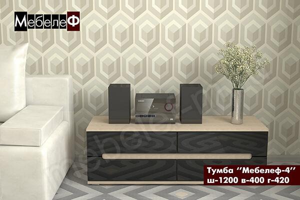 "Тумба ""Мебелеф-4"" черная"