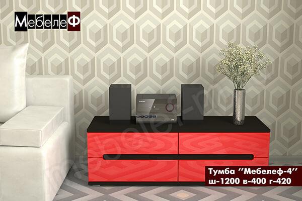 """Тумба """"Мебелеф-4"""" красная"""