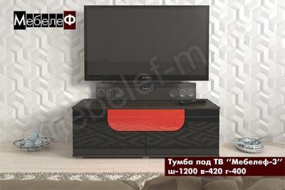 """Тумба под ТВ """"Мебелеф-3"""" черно-красная"""