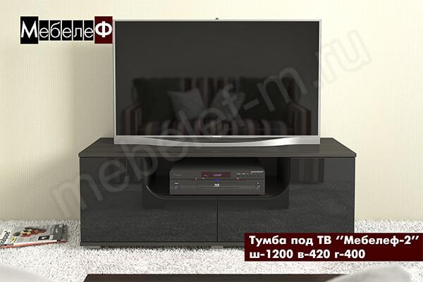"Тумба под ТВ ""Мебелеф-2"" черная"