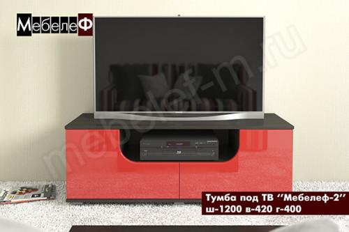 """Тумба под ТВ """"Мебелеф-2"""" красная"""