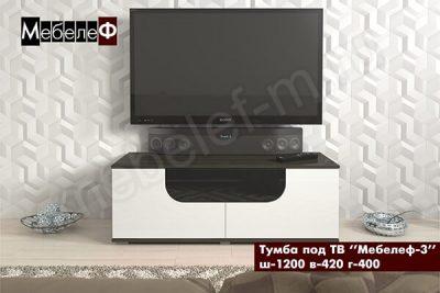 """Тумба под ТВ """"Мебелеф-3"""" бело-черная"""