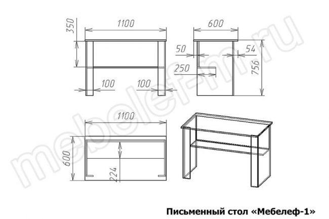 Письменный стол Мебелеф 1 Размеры