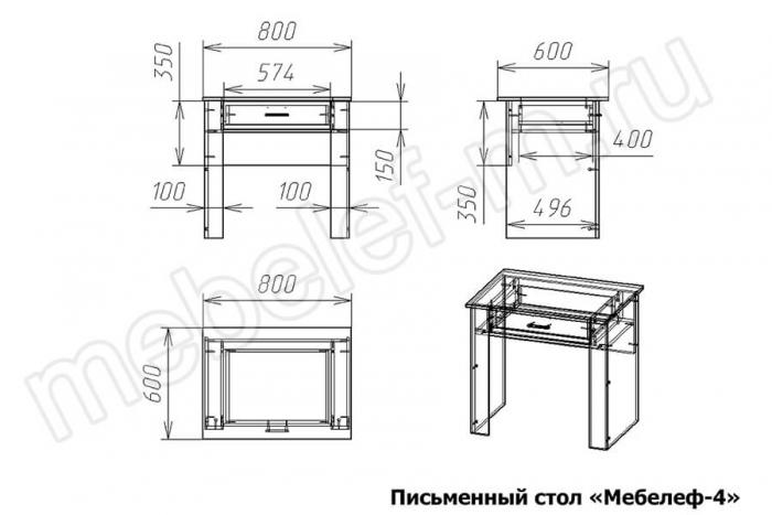 Письменный стол Мебелеф 4 Размеры