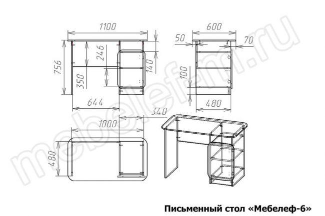 Письменный стол Мебелеф 6 Размеры