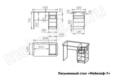 Письменный стол Мебелеф 7 Размеры