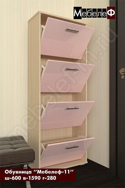 "Обувница ""Мебелеф-11"" розовая"