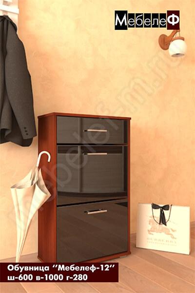 """Обувница """"Мебелеф-12"""" черная"""