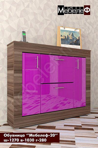 """Обувница """"Мебелеф-20"""" фиолетовая"""