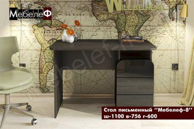 """Письменный стол """"Мебелеф-8"""" черный"""