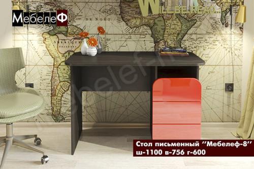 """Письменный стол """"Мебелеф-8"""" красный"""