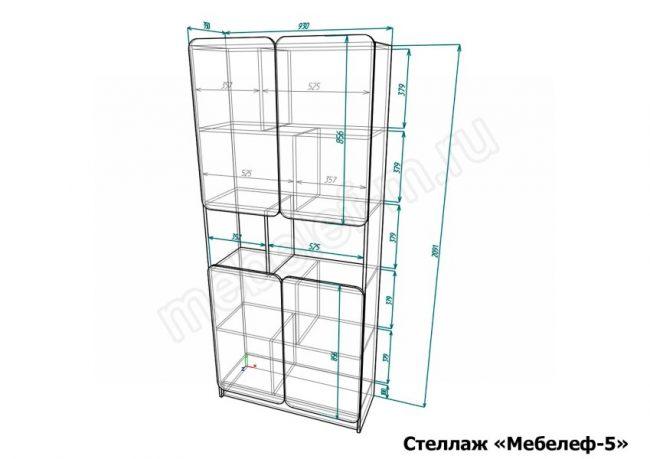 стеллаж Мебелеф 5 размеры