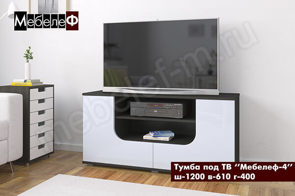 "Тумба под ТВ ""Мебелеф-4"" белая"