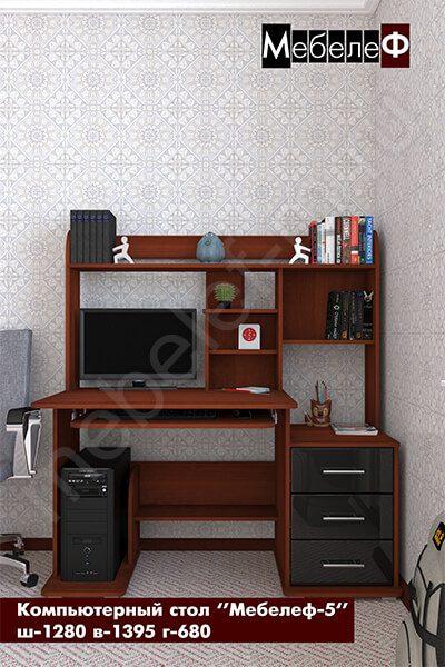 """Компьютерный стол """"Мебелеф-5"""" черный"""
