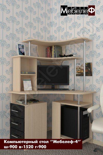 компьютерный стол Мебелеф 4 черный