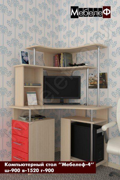 компьютерный стол Мебелеф 4 красный