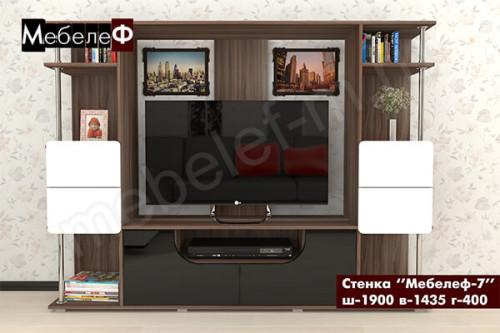 """Стенка для гостиной """"Мебелеф-7"""" черно-белая"""