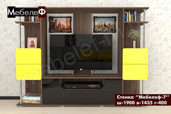 """Стенка для гостиной """"Мебелеф-7"""" черно-желтая"""