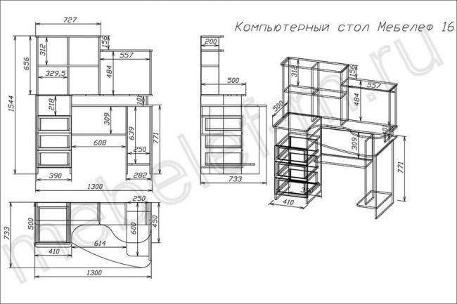 "Компьютерный стол ""Мебелеф 16"" чертеж"