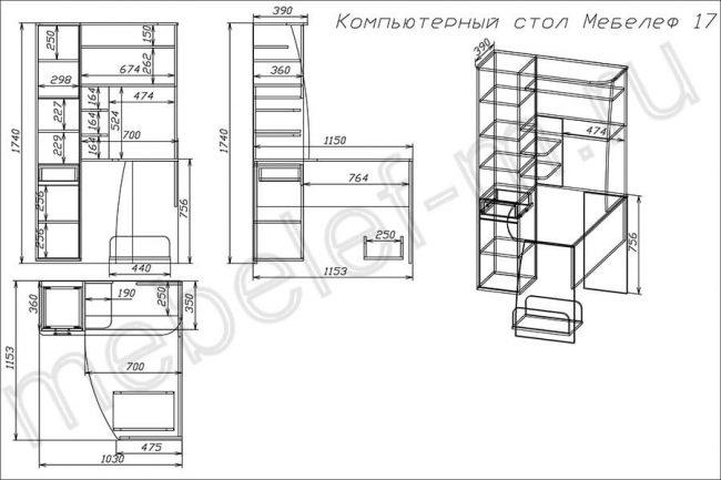 "Компьютерный стол ""Мебелеф 17"" чертеж"