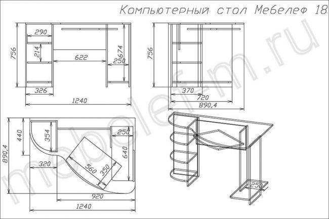 "Компьютерный стол ""Мебелеф 18"" чертеж"