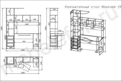 "Компьютерный стол ""Мебелеф 19"" чертеж"