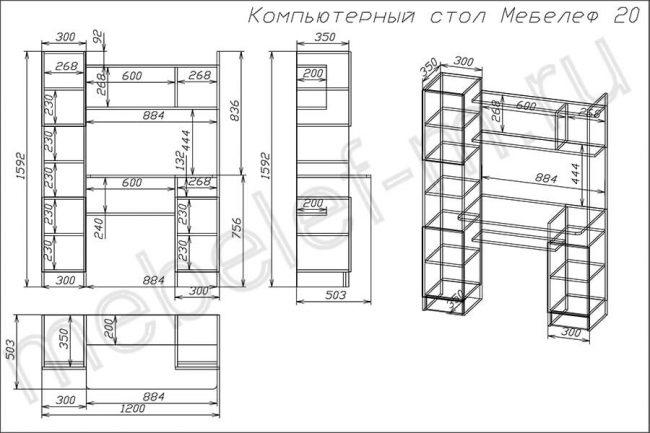 "Компьютерный стол ""Мебелеф 20"" чертеж"