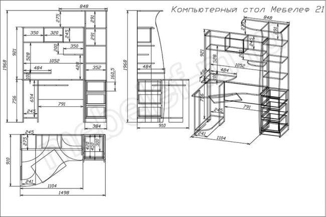 Компьютерный стол Мебелеф-21 чертеж