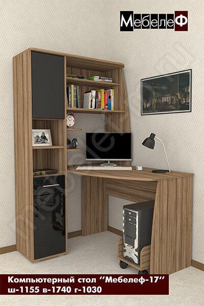 """Компьютерный стол """"Мебелеф-17"""" черный"""