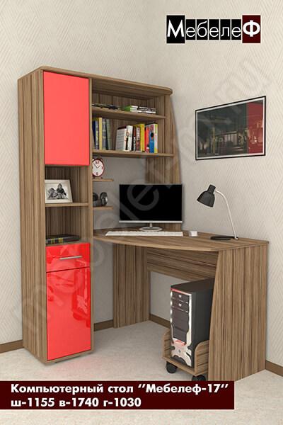 """Компьютерный стол """"Мебелеф-17"""" красный"""