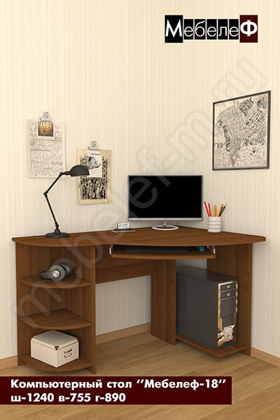 """Компьютерный стол """"Мебелеф-18"""""""