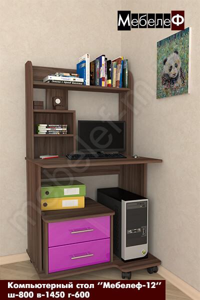 """Компьютерный стол """"Мебелеф-12"""" фиолетовый"""
