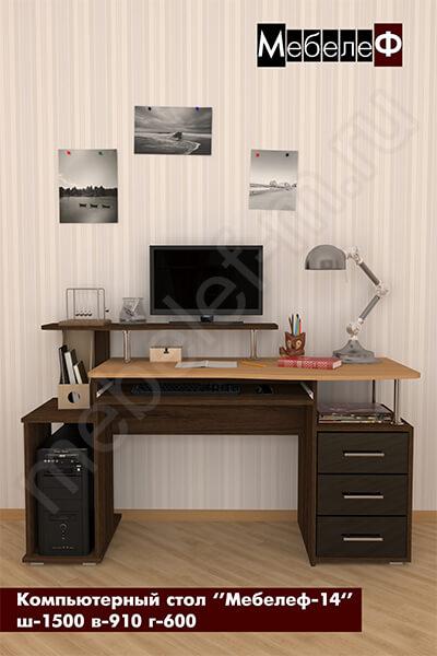 """Компьютерный стол """"Мебелеф-14"""" черный"""