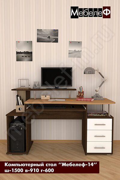 "Компьютерный стол ""Мебелеф-14"" белый"