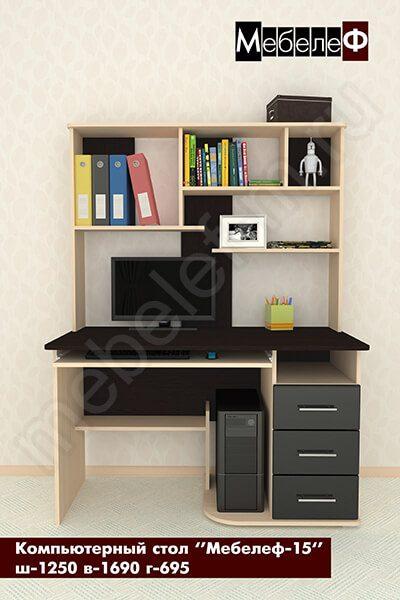 """Компьютерный стол """"Мебелеф-15"""" черный"""