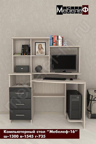 """Компьютерный стол """"Мебелеф-16"""" черный"""
