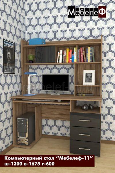 компьютерный стол Мебелеф 11 черный