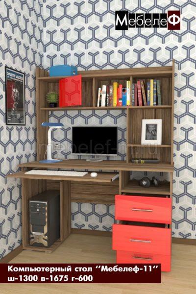 компьютерный стол Мебелеф 11 красный o